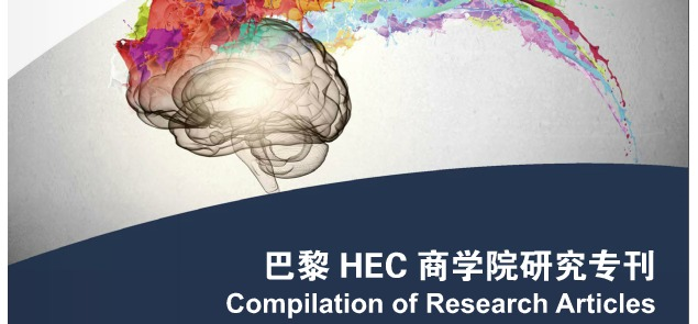 HEC Paris News: HEC PARIS RESEARCH ARTICLES