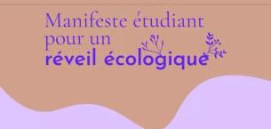 巴黎HEC新闻: 新闻|HEC学生群体联合法国高校进行关注环境请愿活动