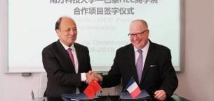 巴黎HEC新闻: 快讯 | 巴黎HEC商学院与南方科技大学签署合作协议