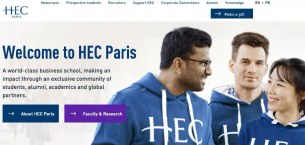 巴黎HEC新闻: 新闻|HEC全新法国官网现已上线!
