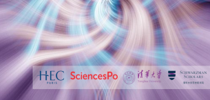 HEC Paris news: The social and political impacts of technological change in the entrepreneurial age