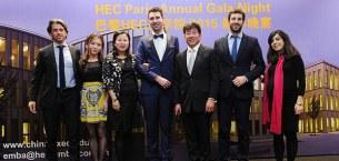 巴黎HEC新闻: 巴黎HEC商学院2015新年晚宴