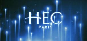 巴黎HEC新闻: HEC大事记   2018的鎏光溢彩