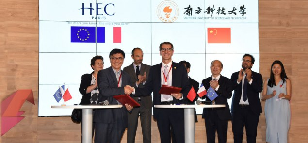 HEC Paris news: The SUSTech and HEC Paris announce a strategic partnership in Shenzhen