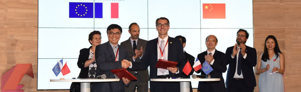 HEC Paris news: The SUSTech and HEC Paris announce a strategic partnership in Shenzhen