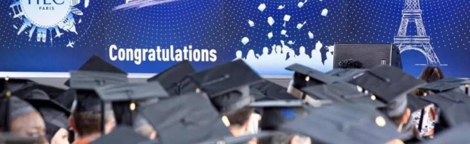 巴黎HEC新闻: 新闻| HEC再迎毕业季!中国校友之家喜迎首位入驻创业校友