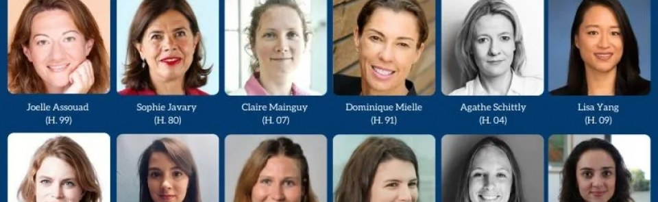 """巴黎HEC新闻: 新闻   HEC成功举办第三届""""Women In Finance"""""""
