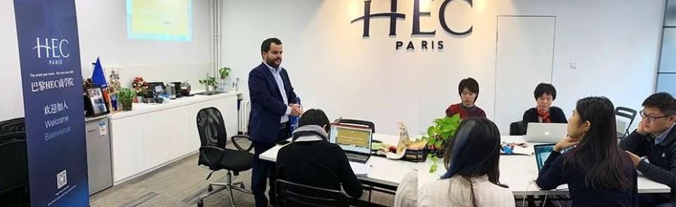 巴黎HEC新闻: HEC评论 | 专访HEC教授Jeremy Ghez:世界贸易基本原则仍未动摇,中欧应共同探索全球治理新模式