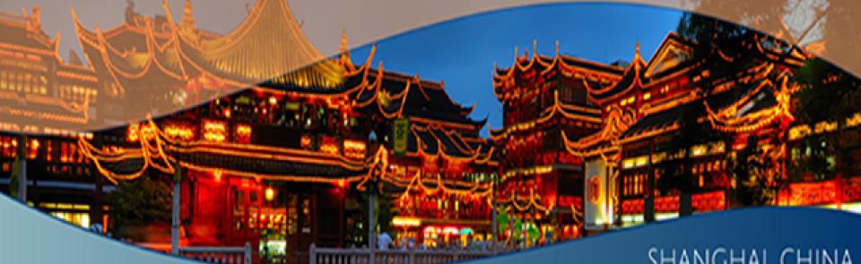 巴黎HEC新闻: 世界企业大学论坛于上海举办