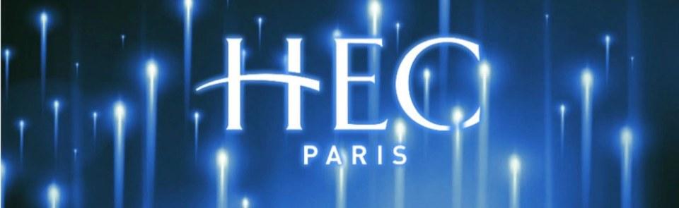 巴黎HEC新闻: HEC大事记 | 2018的鎏光溢彩